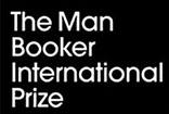Man Booker Int 2018